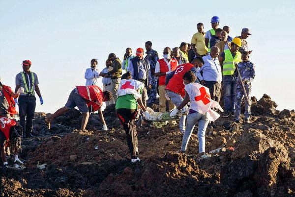 Ethiopian Airlines crashed plane black box recovered