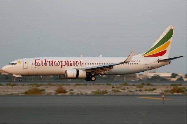 Ethiopian Airlines _ Plane crash _ Nairobi bound