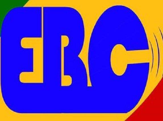 Ethiopian Broadcasting Corporation _ Ethiopia