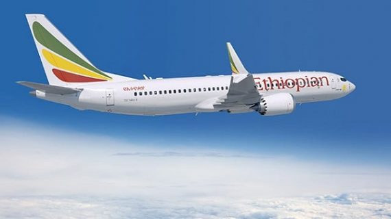 """Ethiopian Airlines disappointed by New York Times """"Wrong Reporting"""""""