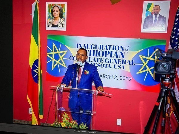 Lemma Megersa _ Minnesota _ Ethiopian Consulate