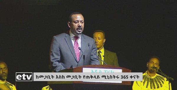 Abiy Ahmed _ Ethiopia