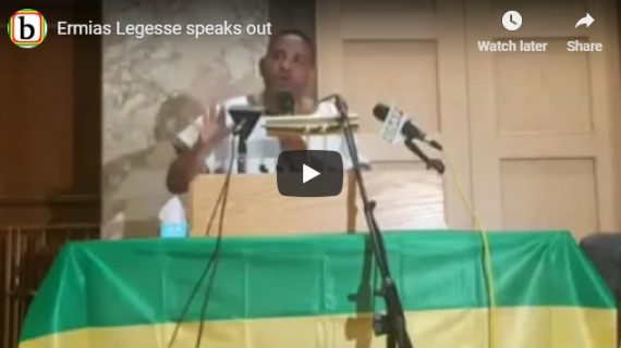 Ermias Legesse sees the need to restore Addis Ababa's statehood status