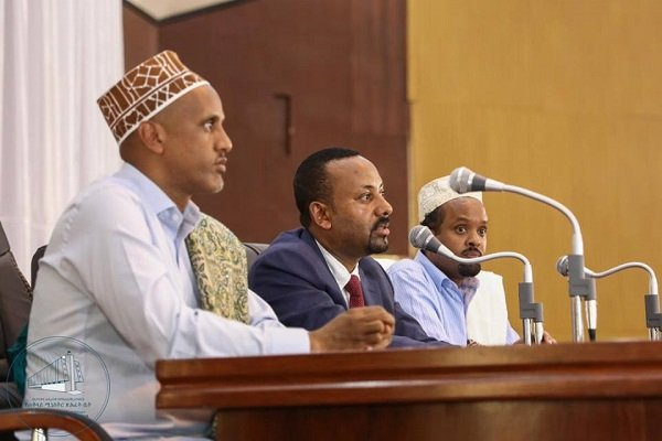 Somali Democracy party _ Abiy Ahmed