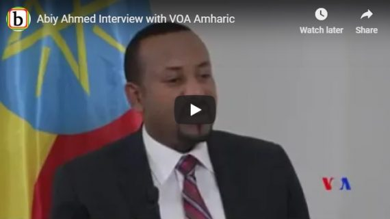 Abiy Ahmed's interview with VOA Amharic – Part II