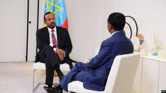 Abiy Ahmed interview with VOA Amharic service [Audio]