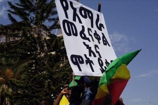 Amhara Demonstration _ Ethiopia