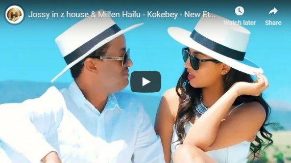 New Ethiopian & Eritrean Music 2019 – Jossy in z house & Millen Hailu – Kokebey