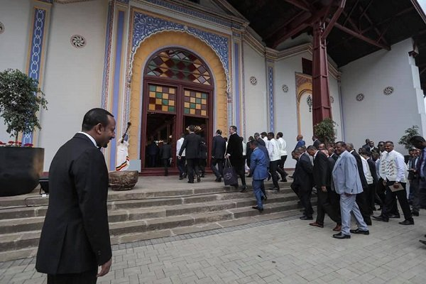 Gebeta Sheger _ Ethiopia _ Menelik's palace