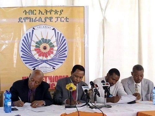 Hiber Ethiopia Democratic Party _ Ethiopia
