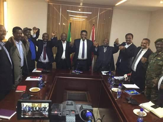 """Oromo Liberation Front says """"it will no longer have an armed group"""""""