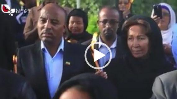 Professor Asrat Woldeyes Memorial at Menbere Tsebaot Selassie
