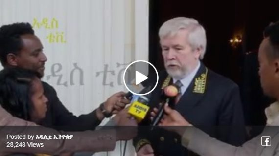 New Russian Ambassador to Ethiopia, Evgeny Terekhin, gives interview in Amharic