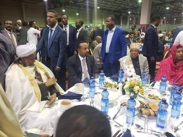 Grand Ifar evening at the Millennium Hall in Addis Ababa