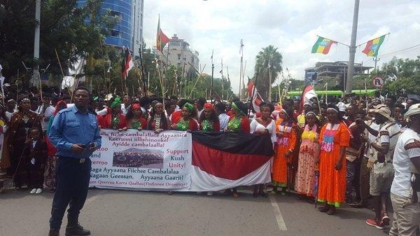 Chembelala _ Oromo ladies
