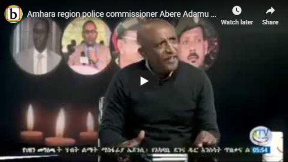 Amhara region police commissioner speaks out on the alleged coup d'etat