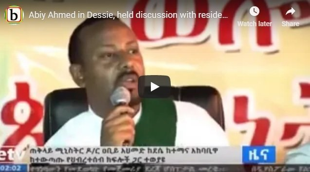 Abiy : If there is domination of ethnic Oromo in gov't positions, I will resign in 24 hrs