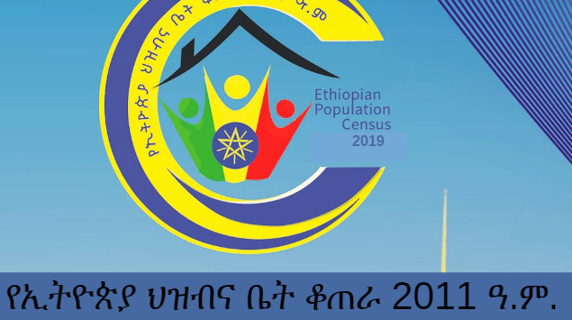 Ethiopia Population _Housing Census