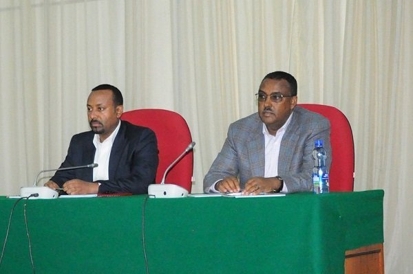 EPRDF executive meeting _ Ethiopia