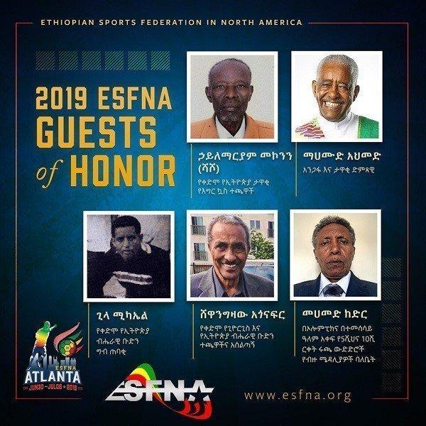 ESFNA 2019 Atlanta Guests of Honours