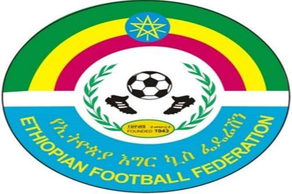 Ethiopian Premier League Championship _ Ethiopian Football Federation