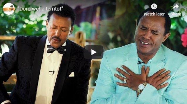 Tsehaye Yohannes and Neway Debebe – Ethiopian Music