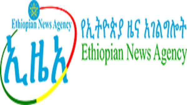 Ethiopian News Agency