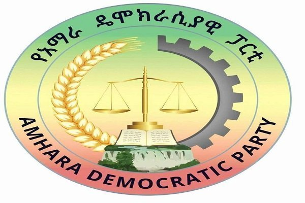 Amhara Democratic Party (ADP) meeting underway in Bahir Dar