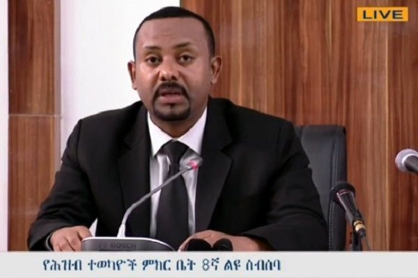 Ethiopian Prime Minister Abiy Ahmed _ parliament . Photo : ENA
