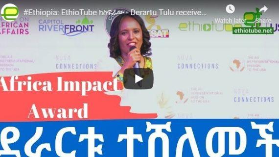 Ethiopia's Olympic legend Derartu Tulu receives Africa Impact Award in DC