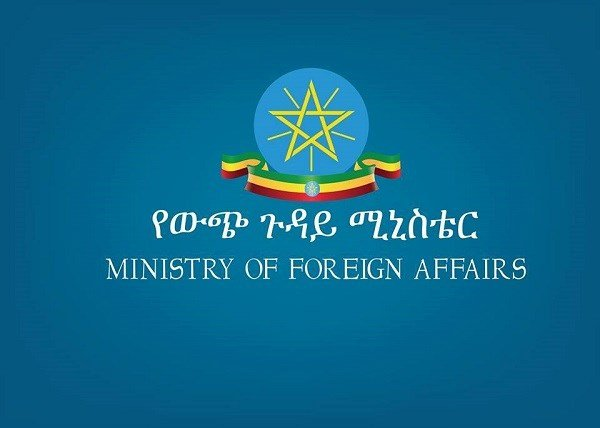 Eritrean - Ethiopian trade relation