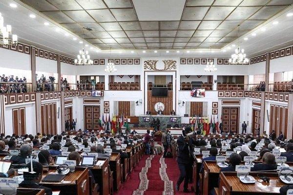 Ethiopia _ budget
