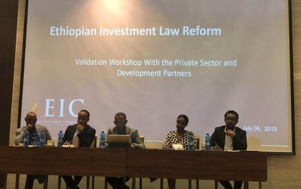 Ethiopian Investment Commission to open weaponry manufacturing for the private sector