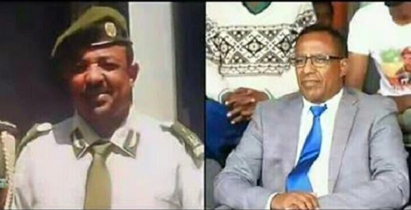 General Tefera Mamo _ Alebel Amare _ Ethiopian News