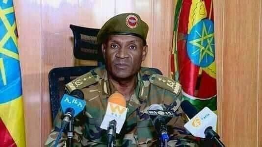 Major General Mohammed Tesema _  Defense Force Photo : FBC