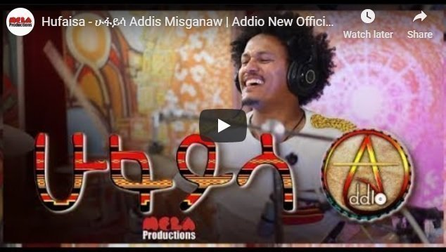 Music from South Ethiopia – Hufaisa