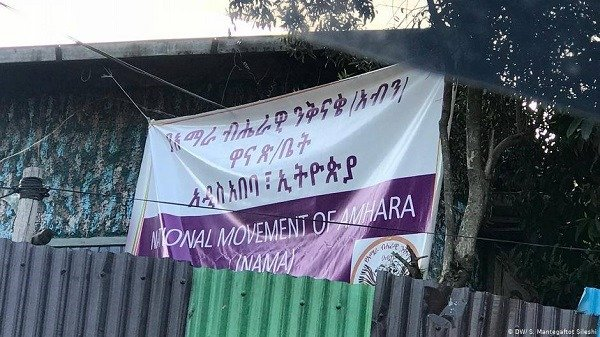 NaMA _ National Movement of Amhara