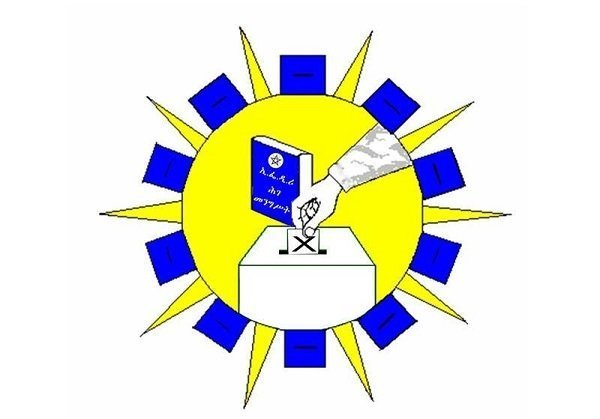 Ethiopia _ election board