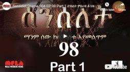 Senselet Drama 98 – Part I and Part II