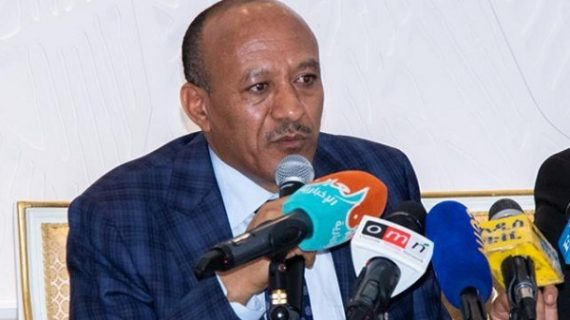 Amhara Democratic Party picks Temesgen Tiruneh as a candidate for president