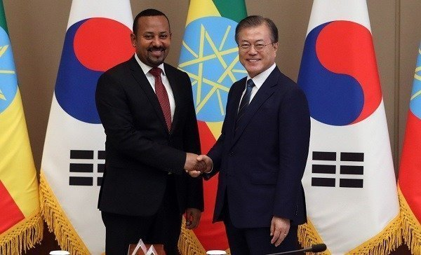 Ethiopia, South Korea agreed to establish the Ministerial