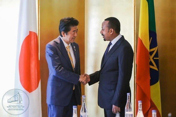 Japan's PM Shinzo Abe _ Abiy Ahmed