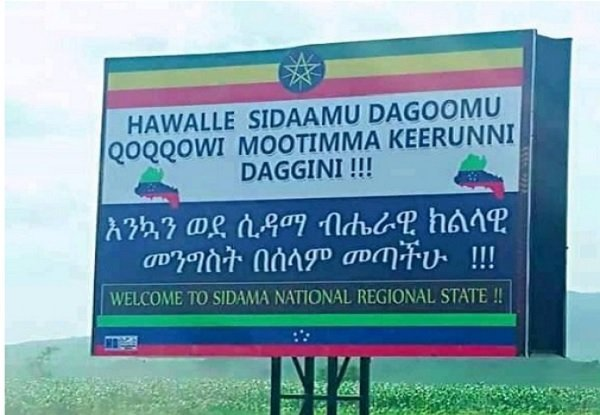 Why Jawar Mohammed is Responsible for the Unrest in the Southern Region of Ethiopia