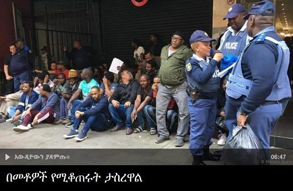 At least 600 Ethiopians arrested in Johannesburg, South Africa