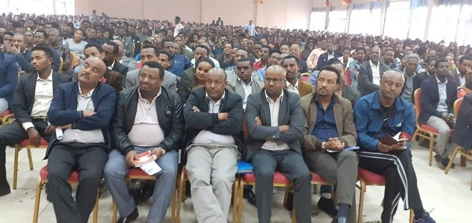 Amhara Democratic Party - Addis Ababa Committee
