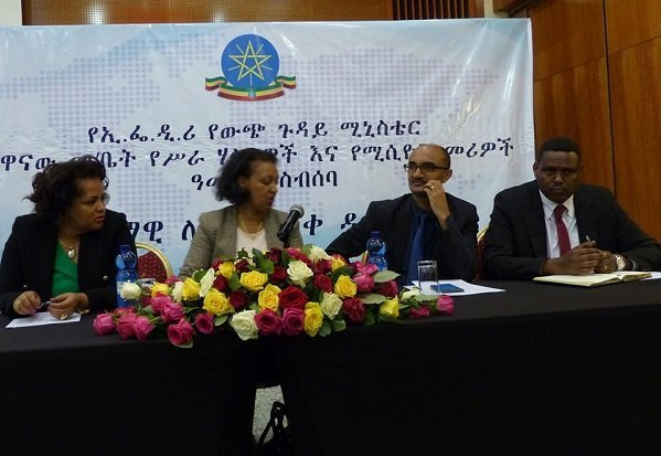 Annual meeting _ Ethiopia _ Ministry of Foreign Affairs of Ethiopia
