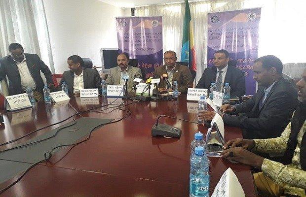 exam scandal  _ Ethiopia