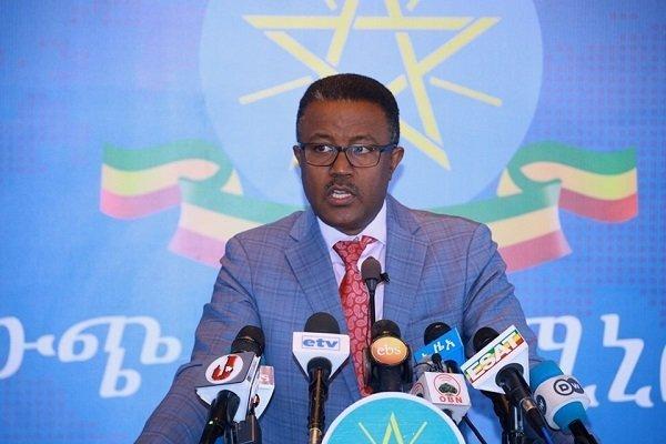Ethiopia _ Egypt _ Dam