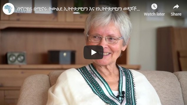 Dr. Arvid Hogganvik's family celebrates Ethiopian New Year