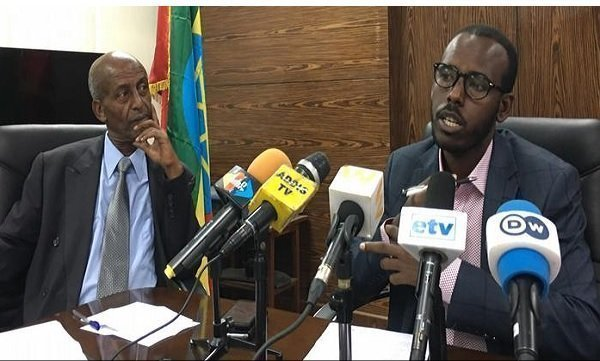 Ethiopian political party council _ Ethiopia